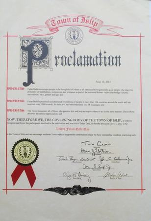 2013-5-17-minghui-suffolk-proclamation-02