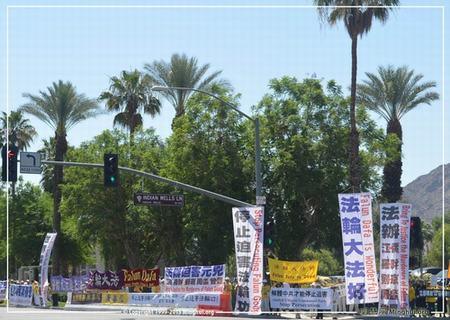 2013-6-10-minghui-california-protest-01